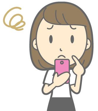 まだスマホで固定電話への通話代払っているんですか!?