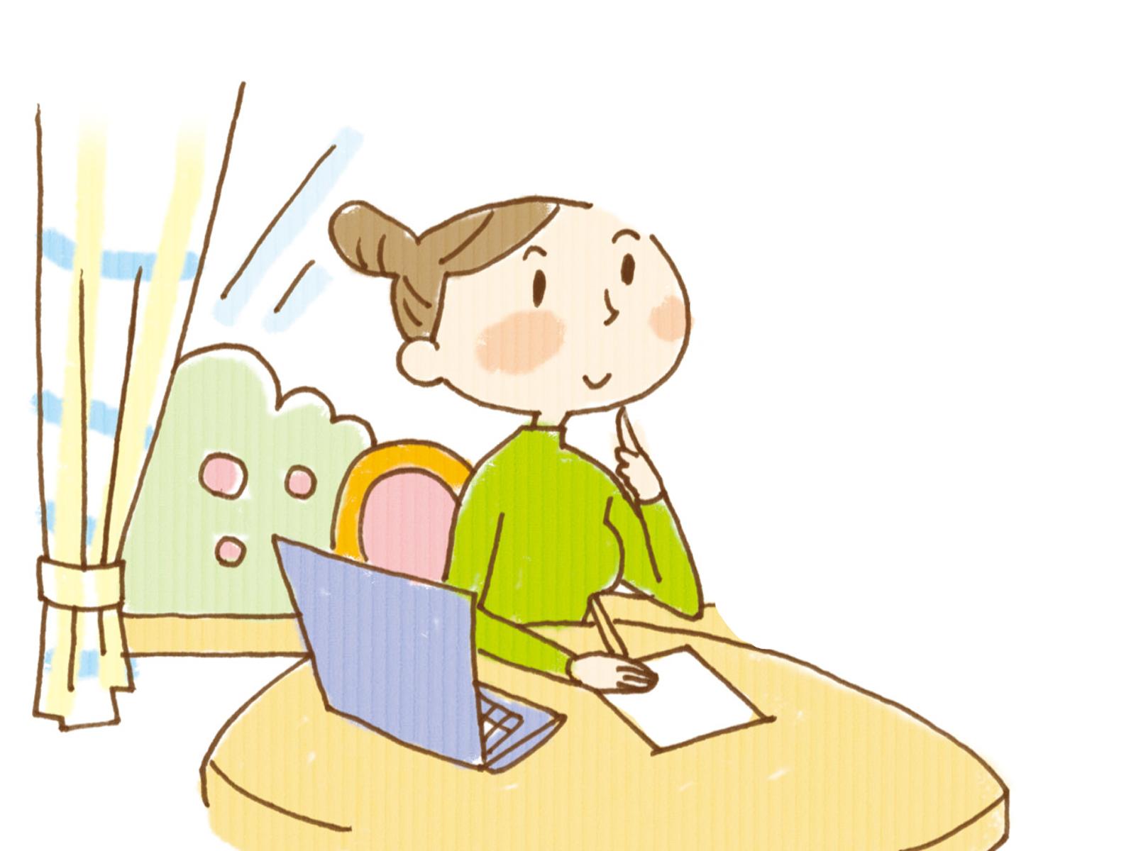 fc2ブログの作り方-3日目-パソコン音痴の妻にも出来た!