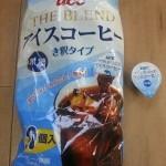 コーヒーダイエットにすごくいいかも!一杯¥28