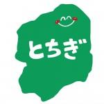 栃木県民の日他県でもお得に遊べる7施設を紹介します