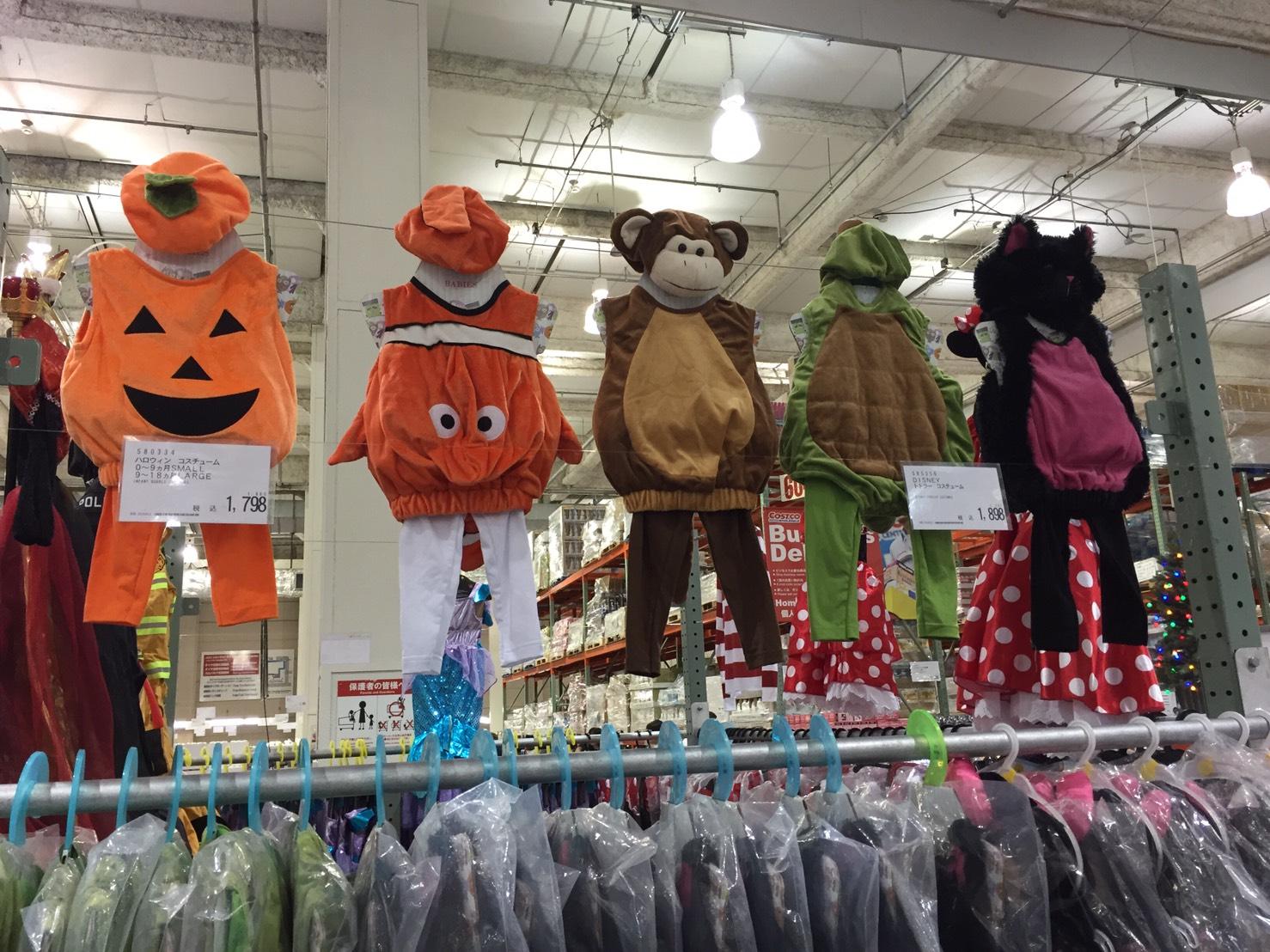 赤ちゃんのハロウィン衣装はどこか探している人コストコへ急げ!